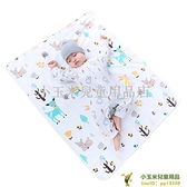 嬰兒隔尿墊防水可洗透氣夏天大號月經姨媽寶寶純棉超大床罩品牌【小玉米】