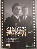 【書寶二手書T6/語言學習_HAC】王者之聲_大衛.西德勒