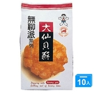 旺旺無聊派大仙貝酥 155g*10【愛買】