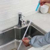 家用廚房水槽強力疏通馬桶毛發清理洗手盆下水道去堵塞管道疏通器 歌莉婭 YYJ