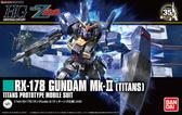 鋼彈模型 HG 1/144 鋼彈Mk-II 迪坦斯 REVIVE新生式樣 機動戰士ZETA TOYeGO 玩具e哥