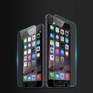 King*Shop~ iphone 7 7/8Plus iPhone 6 6Plus 5S 鋼化玻璃膜 鋼化膜高清手機保護膜