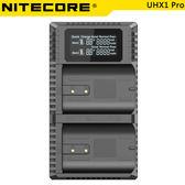 EGE 一番購】Nitecore 奈特柯爾【UHX1 Pro】哈蘇 X1DII / X1D 50C USB雙槽智能充電器