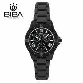 法國 BIBA 碧寶錶 絕色系列 藍寶石玻璃 石英錶 B75BC028B 黑色 - 42mm