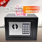 金屬防摔儲錢罐大號超大成人存錢罐紙幣特大號韓國創意實用密碼箱   全館免運