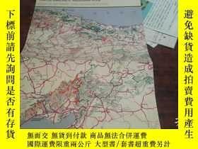 二手書博民逛書店distribution罕見of the forest tree