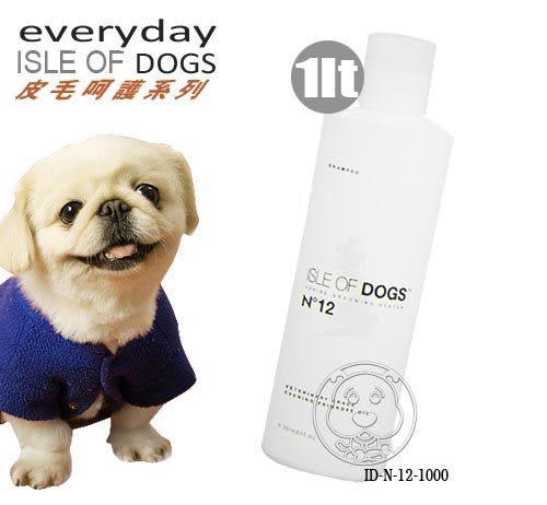 【培菓幸福寵物專營店】《ISLE OF DOGS》愛犬島 天然月見草補充/調節/加強香波 (1000ml)