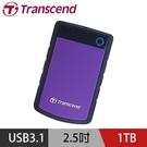 【南紡購物中心】創見 StoreJet 25 H3P 1TB USB3.1 2.5吋行動硬碟-(紫)