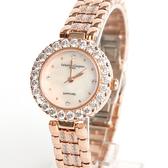 范倫鐵諾˙古柏 珍珠貝面鑽錶【NEV14】