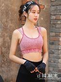 運動內衣  運動內衣女跑步防震聚攏美背健身房瑜伽高強度支撐文胸背心式