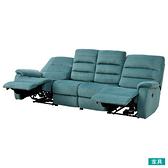 ◎布質4人用電動可躺式沙發 BELIEVER2 TBL NITORI宜得利家居