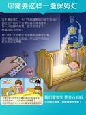新生嬰兒寶寶床鈴0-1歲3-6-12個月玩具音樂旋轉床頭鈴搖鈴【一條街】