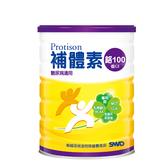 補體素鉻100(糖尿病適用) 均衡營養粉狀配方食品 780g    *維康*