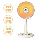 嘉麗寶16吋碳素定時電暖器 SN-9416-2T