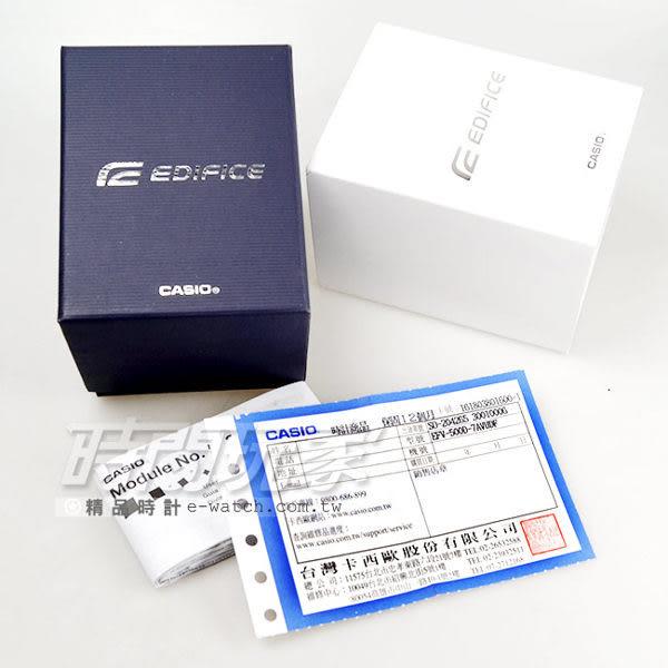 EDIFICE EFR-526BK-1A1 三眼錶IP黑電鍍 不銹鋼 黑面 48mm 男錶 EFR-526BK-1A1VUDF CASIO卡西歐 計時碼表