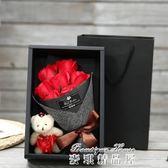生日禮物女生送女友愛人閨蜜友情人節浪漫走心肥香皂玫瑰花束禮盒YYP  麥琪精品屋
