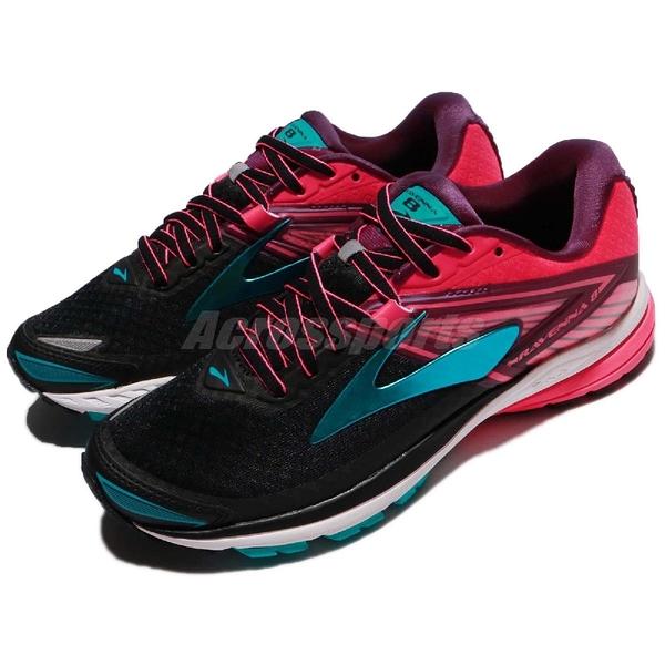 BROOKS 慢跑鞋 Ravenna 8 拉維納系列 八代 黑 粉紅 DNA動態避震科技 運動鞋 女鞋【PUMP306】 1202381B013