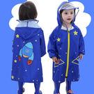 雙12購物節 兒童雨衣 兒童雨披男童女童...