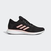 Adidas Edge Lux 4 [FV6353] 女鞋 運動 休閒 慢跑 透氣 彈性 避震 訓練 穿搭 愛迪達 黑粉