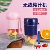 榨汁機 caballen/卡貝倫002 便攜式榨汁機家用水果炸果汁機迷你電動杯型 艾家
