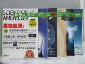 【書寶二手書T9/雜誌期刊_PDO】科學人_92~100期間_共6本合售_萬物起源專輯等