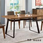 提姆4.3尺餐桌(21CM/997-2)/H&D東稻家居