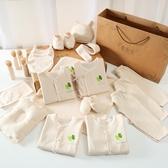 彌月禮盒棉質兒童衣服初生新生兒禮盒套裝兒童用品大全0-3個月6冬滿月送禮