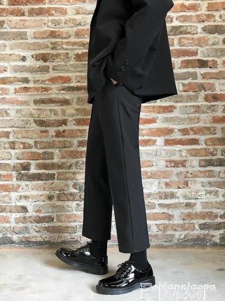 西裝褲秋季褲子男墜感小西褲直筒男士韓版潮流九分休閒褲百搭港風西裝褲 非凡小鋪 新品