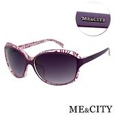 【南紡購物中心】【SUNS】ME&CITY 皇室風格紋路 古典簡約太陽眼鏡 抗UV400 (ME 120001 H432)