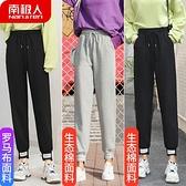 2020年新款秋裝束腳純棉運動褲女寬鬆百搭顯瘦加絨休閒秋冬季衛褲 蘿莉新品