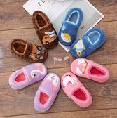 法蘭絨卡通包跟保暖拖鞋/兒童室內鞋/室外拖鞋保暖鞋/彩虹小馬/汽車