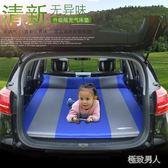 充氣車載后備箱充氣越野車SUV車用旅行車震床SMY7210【極致男人】TW