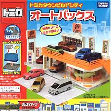 【震撼精品百貨】 TOMICA多美~TOMICA交通世界 BUILD CITY城鎮 AUTOBACKS (不含小汽車) #10492