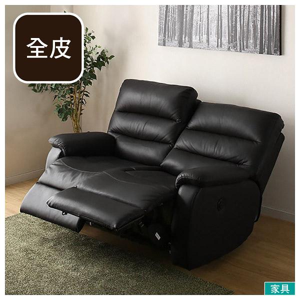 ◎全皮2人用頂級電動可躺式沙發 BELIEVER BK NITORI宜得利家居