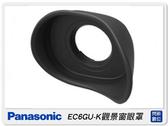 Panasonic DMW-EC6GU-K 觀景窗眼罩(EC6GUK,公司貨)適用S1/S1R