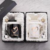 520創意個性浪漫愛心情人節日送男女朋友結婚禮物情侶水杯『韓女王』