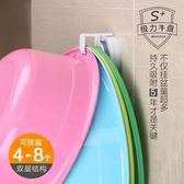 強力吸盤式臉盆掛鉤 廚房浴室衛生間無痕粘鉤