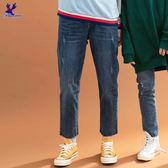 【早秋新品】American Bluedeer - 修身高腰牛仔褲(魅力價)  秋冬新款