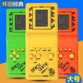 俄羅斯方塊游戲機掌上小型游戲機掌機經典懷舊兒童益智玩具禮物JY【無敵3C旗艦店】