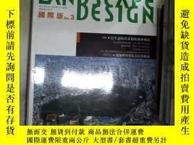 二手書博民逛書店LANDSCAPE罕見DESIGN 國際版 2005.11Y26