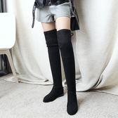 過膝長靴百搭加絨長筒靴平底