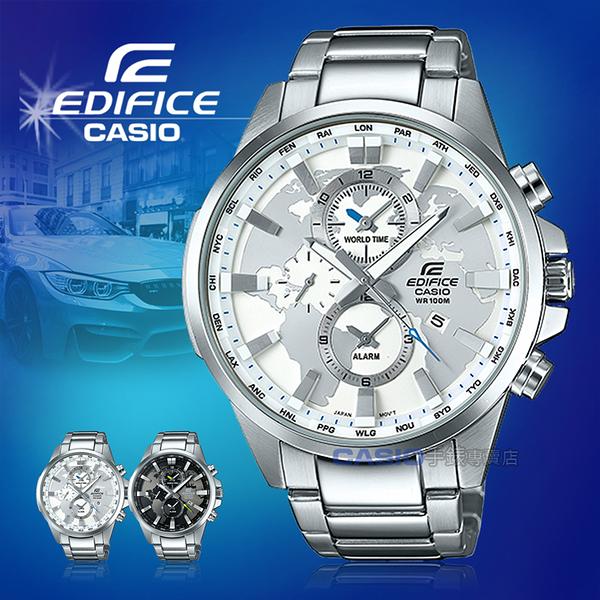 CASIO 卡西歐 手錶 專賣店 CASIO EDIFICE EFR-303D-7A 男錶 指針錶