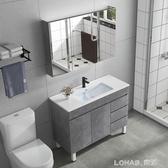 浴室櫃組合北歐網紅實木衛浴櫃落地式洗手台灰色洗漱台洗臉洗手盆 樂活生活館