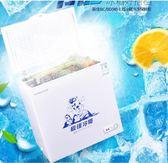CHANGER/辰佳 BC/BD(W)-175升 家用小冰柜商用節能臥式冷藏冷凍柜 220V 伊韓時尚