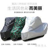 機車車衣車罩黃龍600/300/銀刃250利刃藍寶龍flb69【極致男人】