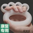 訓練手指套指握力圈硅膠握力器...