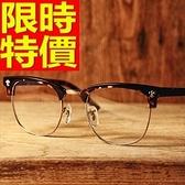 眼鏡架-時尚圓框半框式復古男鏡框6色64ah30[巴黎精品]