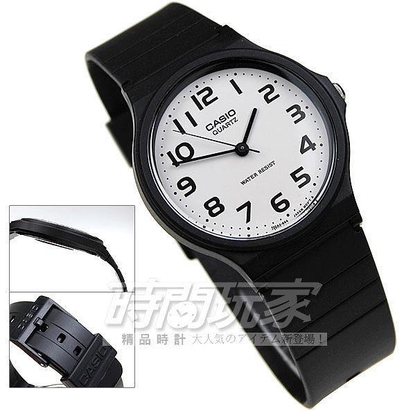 CASIO 韓妞學生必備 原廠公司貨 保固一年 基本指針款式 MQ-24-7B2 手錶 MQ-24-7B2LDF