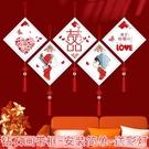 鑽石畫 鑚石畫結婚2021新款帶框5d滿鑚客廳情侶點磚石秀喜慶鑚石貼十字繡 618購物節