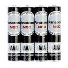 國際牌 黑錳電池 4號 AAA 4入*15組/盒
